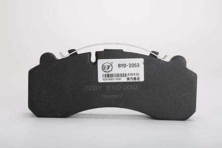BYD-2053陕汽德龙刹车片